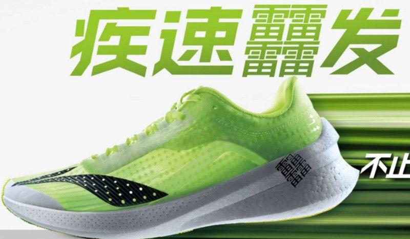 La marca china Li-Ning contrataca con sus propias 'zapatillas mágicas'